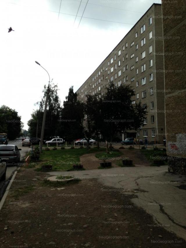 Адрес(а) на фотографии: улица Восстания, 95, Екатеринбург