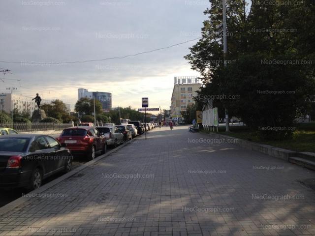 Address(es) on photo: Lenina avenue, 46А, 48, 53, Yekaterinburg