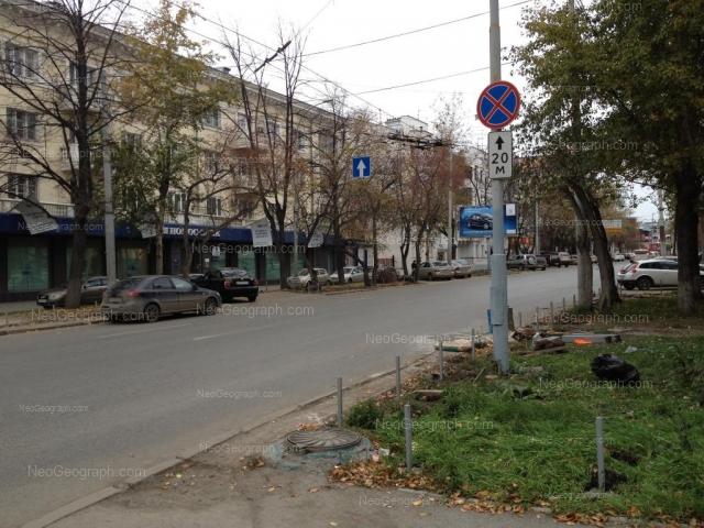 Address(es) on photo: Belinskogo street, 8/10, 12, Yekaterinburg