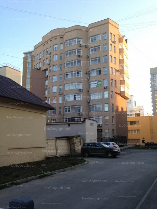 Address(es) on photo: Belinskogo street, 57, Yekaterinburg