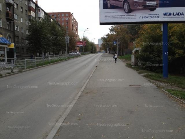 Address(es) on photo: Melnikova street, 3, Yekaterinburg
