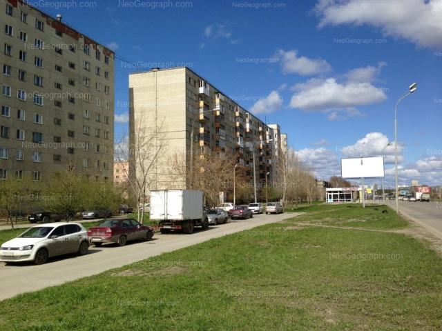 Адрес(а) на фотографии: Таватуйская улица, 1А, Екатеринбург