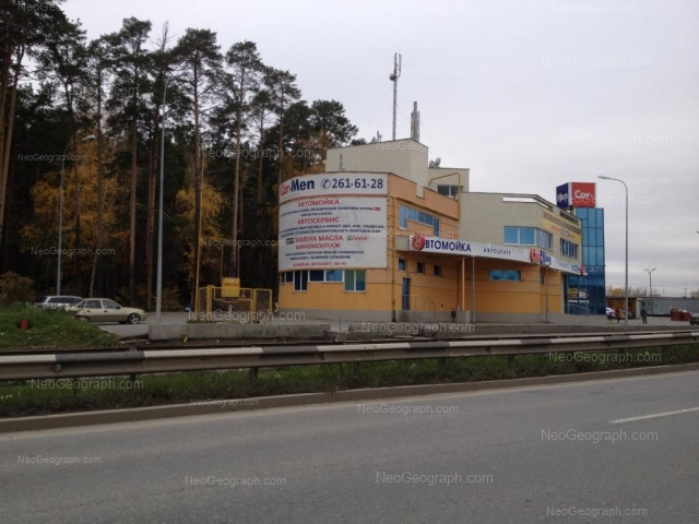 Address(es) on photo: Bazoviy lane, 22, Yekaterinburg