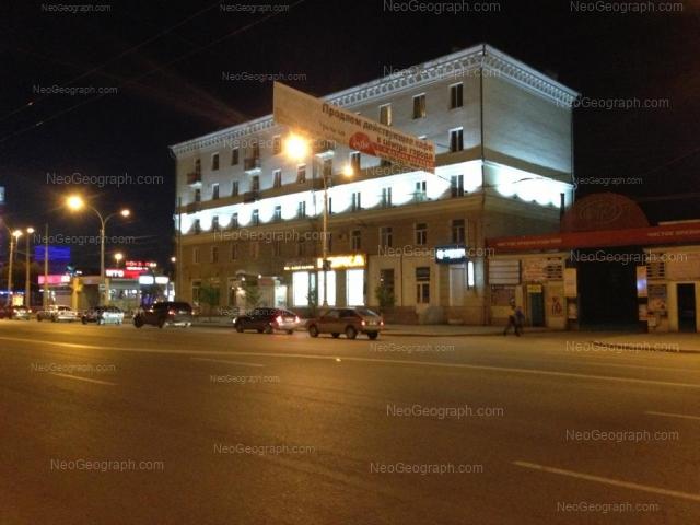 Адрес(а) на фотографии: улица Челюскинцев, 104, Екатеринбург