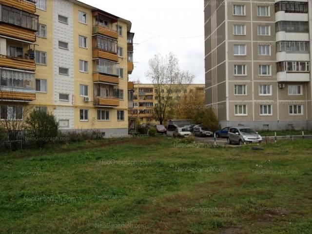 Address(es) on photo: Alma-Atinskiy lane, 1, Yekaterinburg