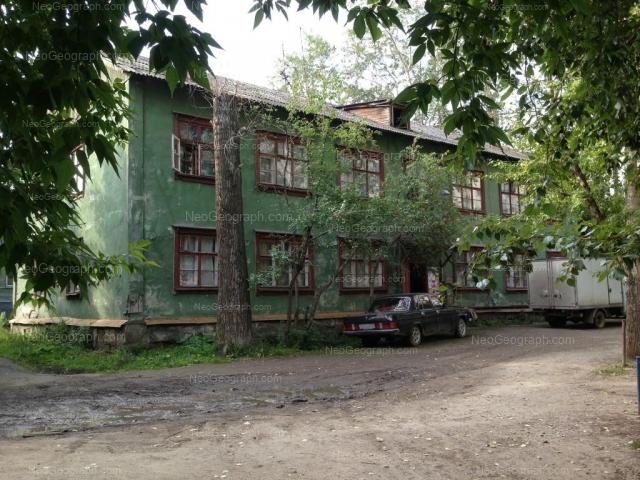 Address(es) on photo: Izumrudniy lane, 5, Yekaterinburg
