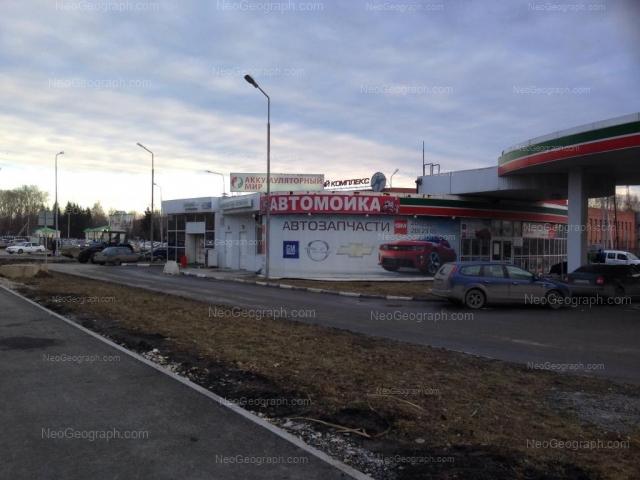 Адрес(а) на фотографии: улица Ткачей, 15, Екатеринбург