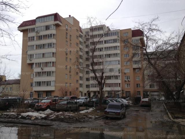 Адрес(а) на фотографии: улица Красных Командиров, 14, 16, Екатеринбург