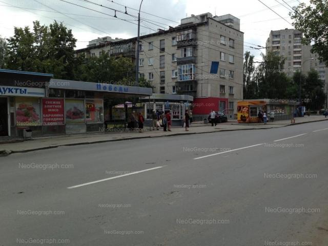 Адрес(а) на фотографии: улица 40-летия Октября, 60, 78, Екатеринбург