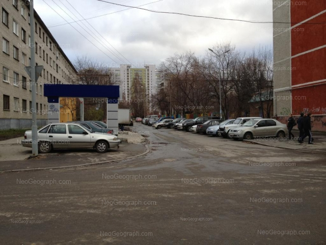 Address(es) on photo: Uktusskaya street, 41, 58, Yekaterinburg