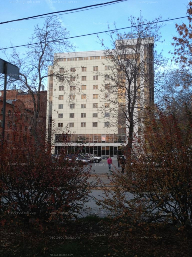 Address(es) on photo: Engelsa street, 7, Yekaterinburg