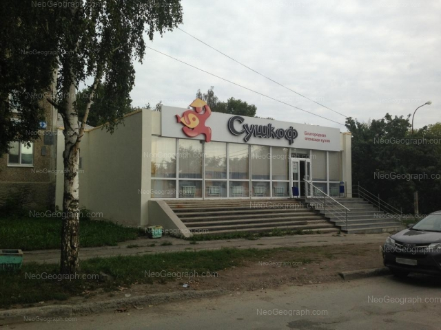 Адрес(а) на фотографии: Селькоровская улица, 20, Екатеринбург