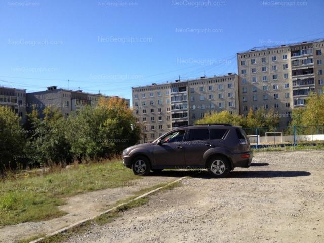 Адрес(а) на фотографии: Хрустальная улица, 31, 33, Екатеринбург