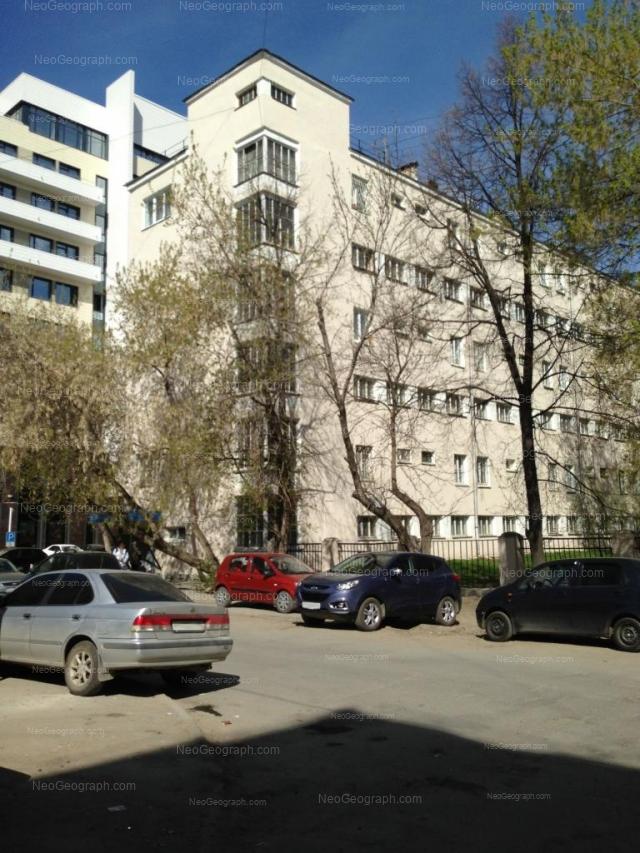 Адрес(а) на фотографии: проспект Ленина, 50Б, 52/1А, Екатеринбург
