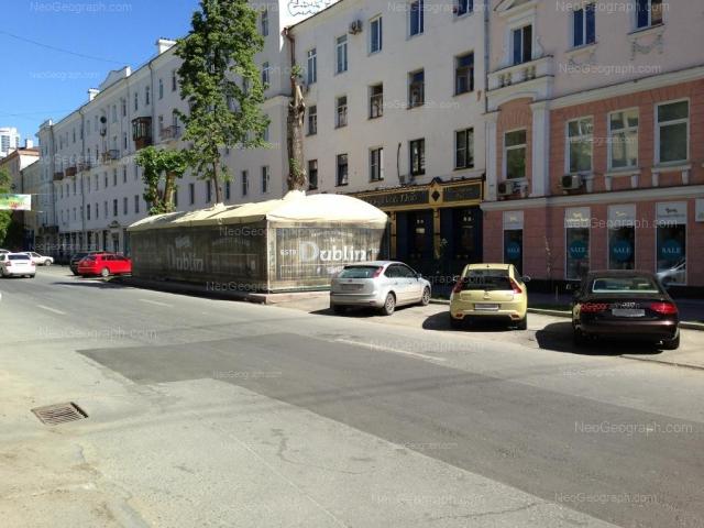 Address(es) on photo: Malisheva street, 23, Yekaterinburg