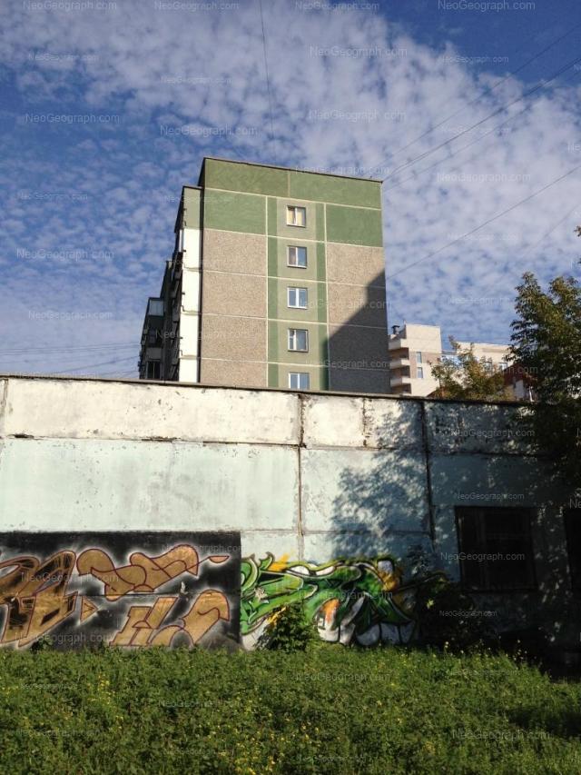 Адрес(а) на фотографии: улица Мира, 12А, 16, Екатеринбург