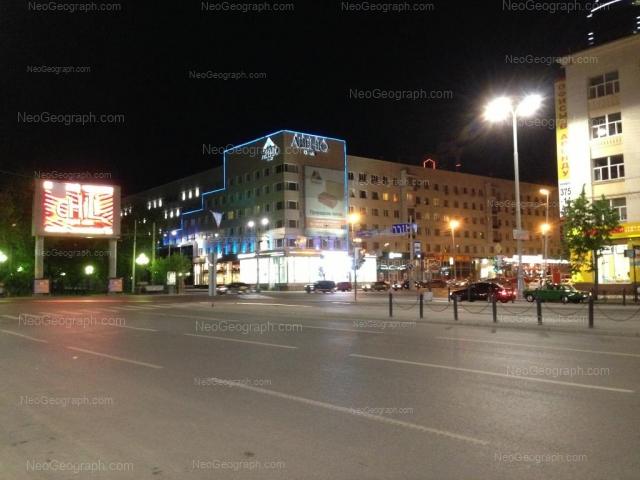 Address(es) on photo: Lenina avenue, 38а, 40, Yekaterinburg