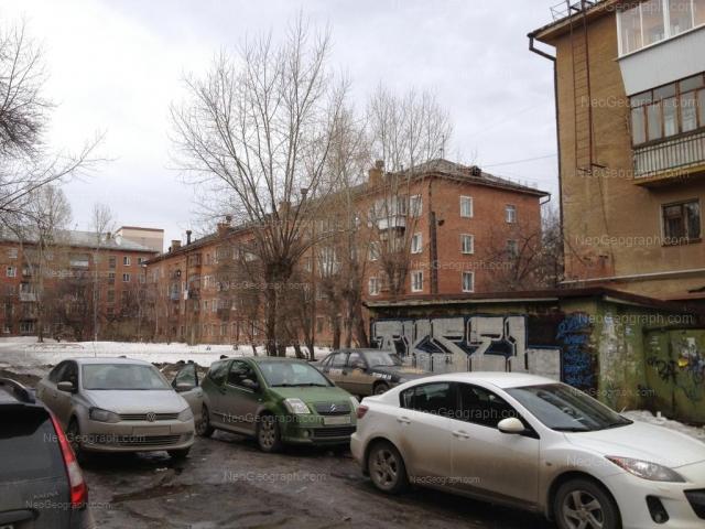 Адрес(а) на фотографии: улица Краснофлотцев, 4, 4А, 4Б, Екатеринбург