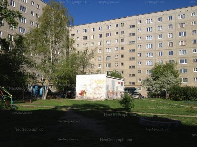 Address(es) on photo: Chkalova street, 133, 135, Yekaterinburg