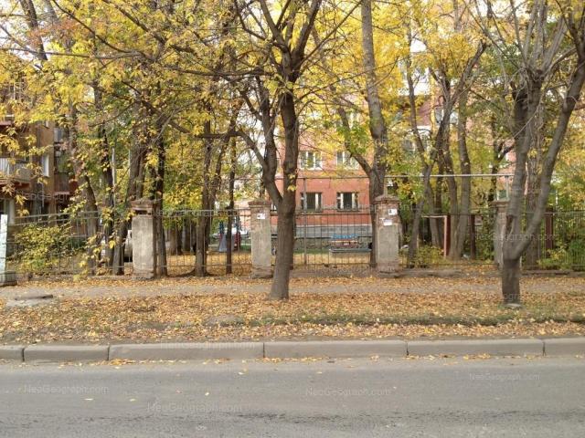 Адрес(а) на фотографии: улица Циолковского, 74, Екатеринбург