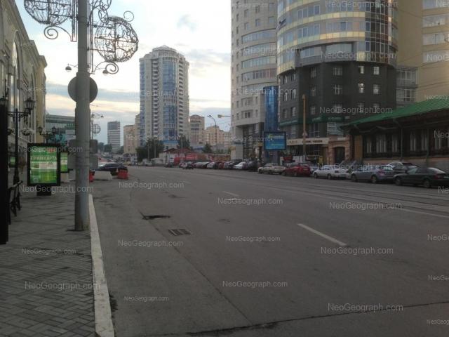 Адрес(а) на фотографии: улица Вайнера, 44, Екатеринбург