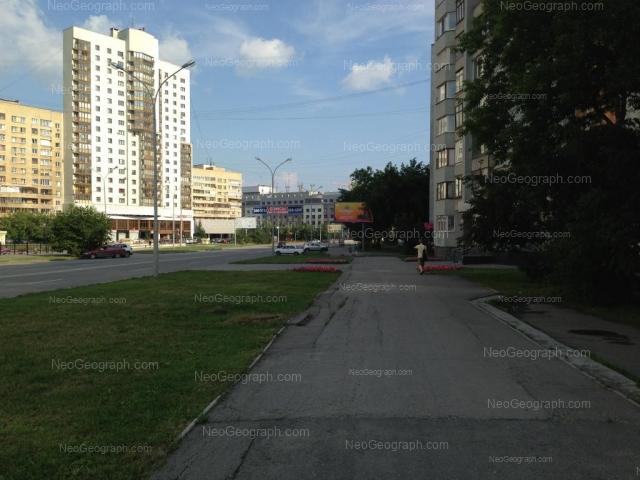 Address(es) on photo: Marshala Zhukova street, 10, 11, Yekaterinburg