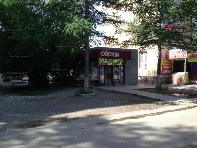 Адрес(а) на фотографии: улица Машиностроителей, 35, Екатеринбург
