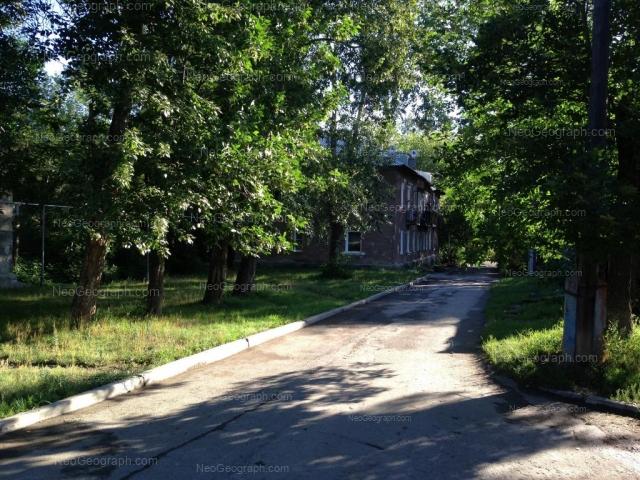 Address(es) on photo: Donskaya street, 7, Yekaterinburg