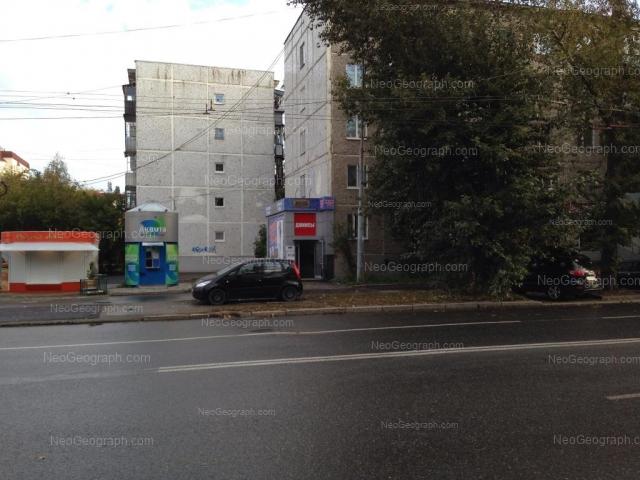 Address(es) on photo: Krauliya street, 76, 78, Yekaterinburg