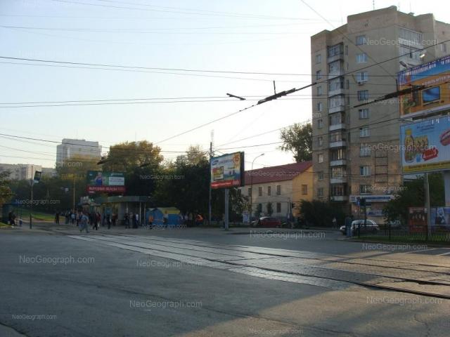 Адрес(а) на фотографии: Белореченская улица, 1А, 5, Екатеринбург