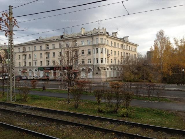 Адрес(а) на фотографии: Верхисетский бульвар, 18, Екатеринбург