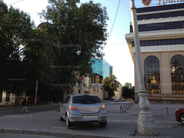 Адрес(а) на фотографии: улица Толмачёва, 5, 7, 9, Екатеринбург