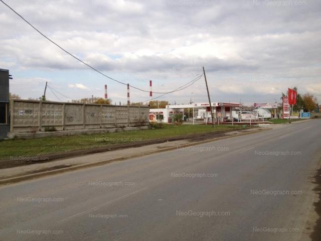 Адрес(а) на фотографии: Артинская улица, 22б, Екатеринбург