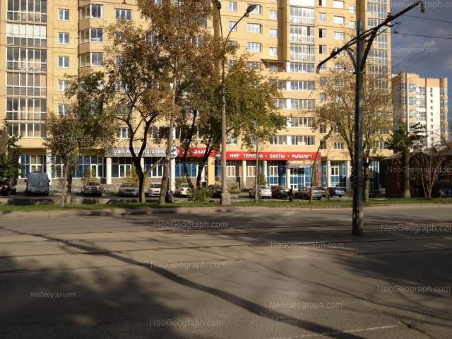 Адрес(а) на фотографии: Авиационная улица, 44, 61 к1, Екатеринбург
