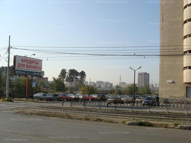 Address(es) on photo: Akademika Bardina street, 2/2, Yekaterinburg
