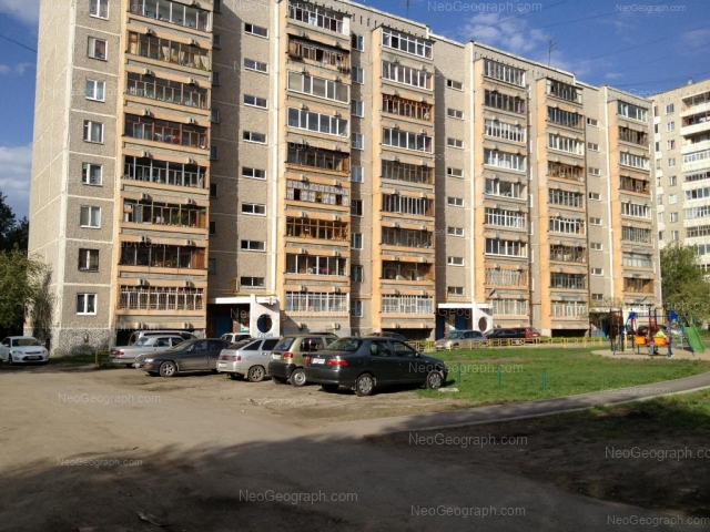 Адрес(а) на фотографии: улица Чкалова, 109, 111, Екатеринбург