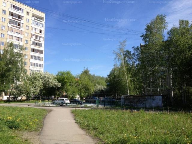 Address(es) on photo: Vogogradskaya street, 196, Yekaterinburg