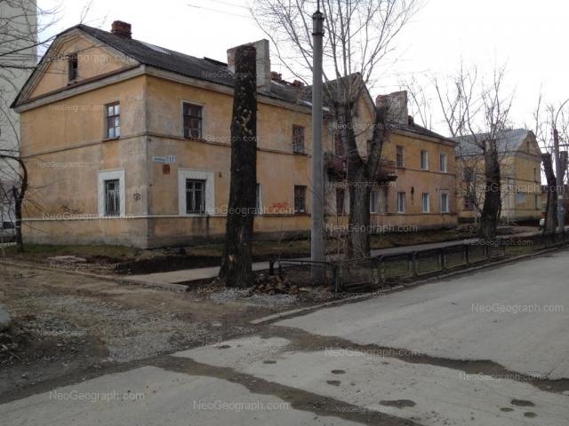 Адрес(а) на фотографии: Техническая улица, 60, Екатеринбург