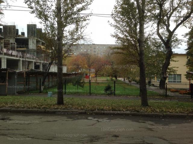 Адрес(а) на фотографии: улица Мичурина, 130, 132, Екатеринбург