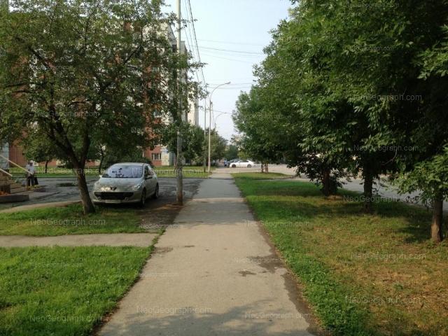 Адрес(а) на фотографии: улица Стачек, 57, Екатеринбург