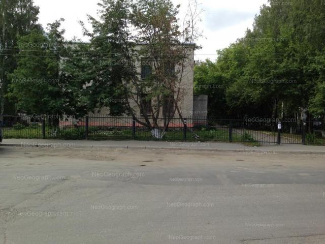Address(es) on photo: Industrii street, 23, Yekaterinburg