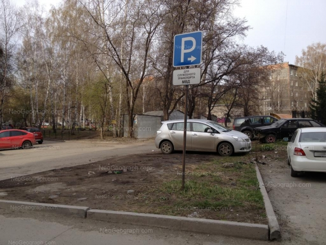 Address(es) on photo: Shaumyana street, 86/3, 86/4, Yekaterinburg