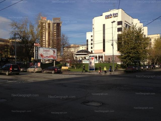 Адрес(а) на фотографии: Красноармейская улица, 1, 10, Екатеринбург