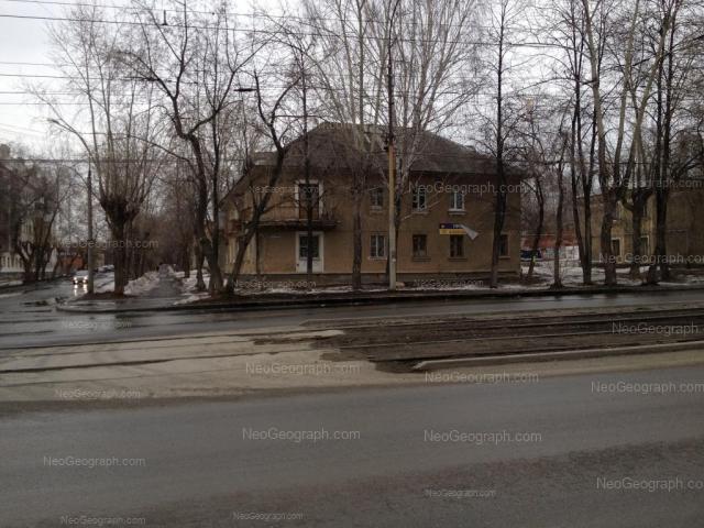 Адрес(а) на фотографии: улица Лобкова, 18, Екатеринбург