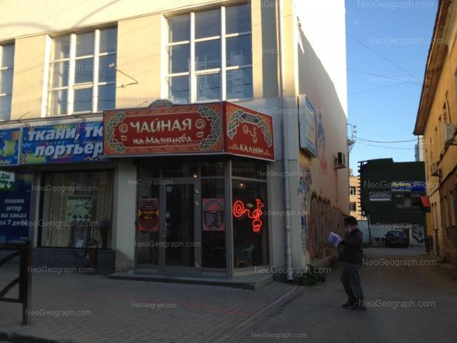 Адрес(а) на фотографии: улица 8 Марта, 12а, 12г, Екатеринбург