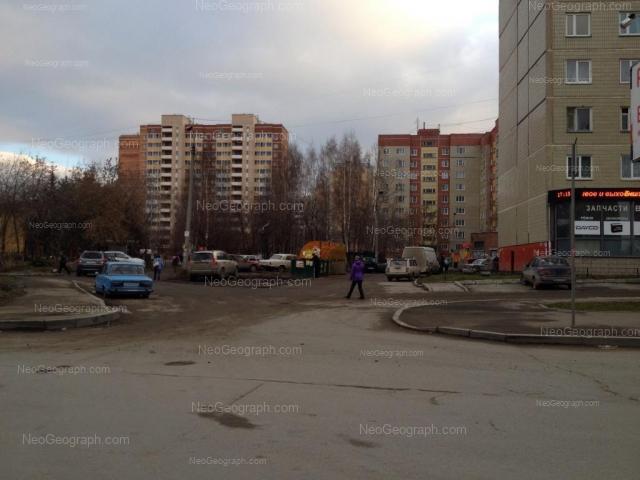Address(es) on photo: Vogogradskaya street, 224, Yekaterinburg
