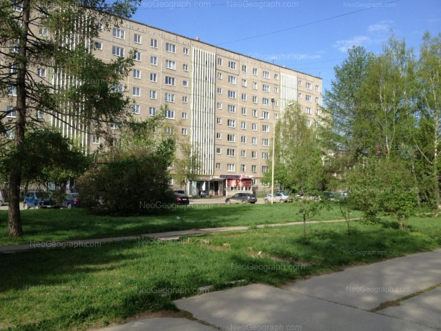 Address(es) on photo: Chkalova street, 125, Yekaterinburg