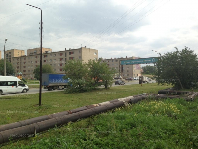 Address(es) on photo: Selkorovskaya street, 76, Yekaterinburg