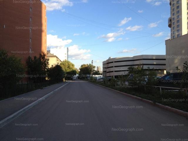 Address(es) on photo: Krasniy lane, 4А, 8А, Yekaterinburg