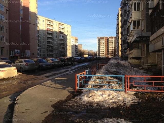 Адрес(а) на фотографии: улица Красина, 3А, 4, 5, 7, Екатеринбург